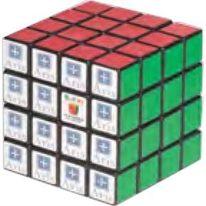 Rubik's® 4 x 4 Master Cube