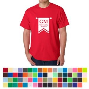 Gildan® Adult Heavy Cotton™ T-Shirt
